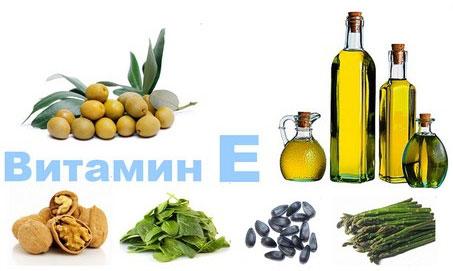 витамин е mirrolla