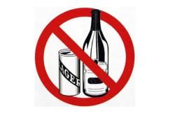 Алкоголь и простатилен