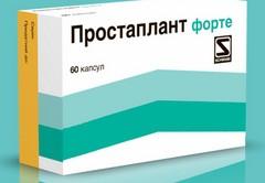 Простаплант от простатита