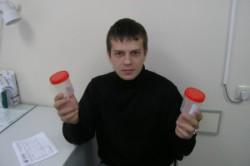 Сдача спермы на анализ