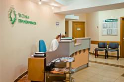 Частная клиника