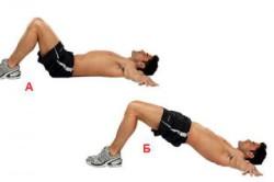 Как похудеть мужчине в ягодицах упражнения