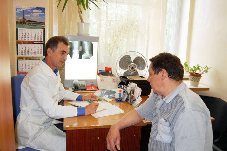 Обращение к врачу с проблемой
