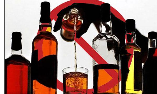 Исключение крепкого алкоголя