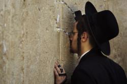 Значимость в религии иудеев