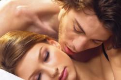 Сексуальные отношения