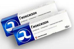 Мазь антибактериального действия