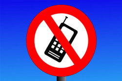 Запрет на нахождение в камере с телефоном