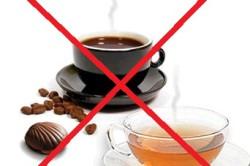 Отказ от кофе и чая