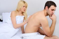 Отсутствие сексуального желания