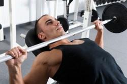 Ежедневные физические упражнения