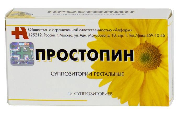 какой препарат повышает потенцию