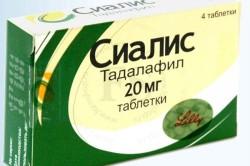 препарат сиалис отзывы
