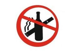Исключение алкоголя и курения
