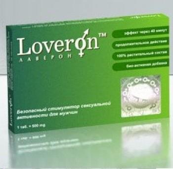 Дапоксетин 90 мг