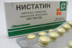 """""""Нистатин"""" для лечения кандидоза"""