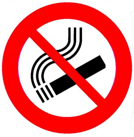 Отказ от курения перед анализом