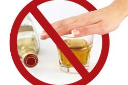 Отказ от алкоголя перед приемом препаратов улучшающих эрекцию