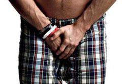 Проблемы с мочевым пузырем у мужчин