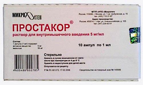 "Лекарственный препарат ""Простакор"""