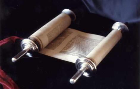 Религиозные писания также рекомендуют обрезание