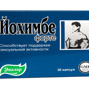 кетоконазол и сиалиса