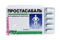 Препарат Простасабаль