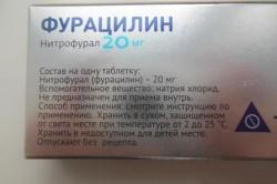 Состав и свойства Фурацилина