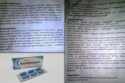 Показания и противопоказания Азитромицина