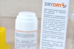 Средство DryDry