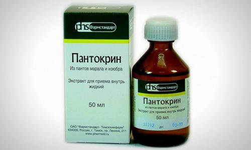 Экстракт Пантокрина
