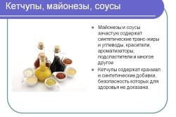 dobavki v maioneze