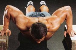 Упражнение для увеличения грудных мышц