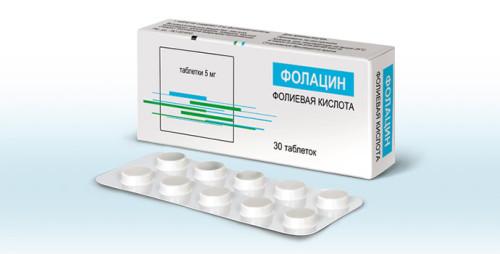 Доза фолиевая кислота при планировании беременности
