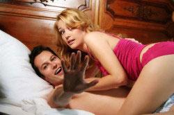 Половая близость