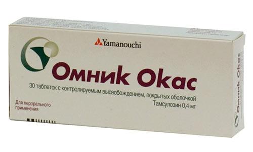 Таблетки от простаты у мужчин