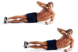 Выполнение упражнений на боку
