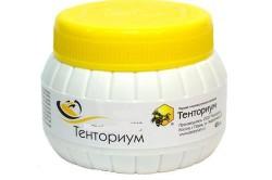 Тенториум - для увеличения подвижности спермотазоидов