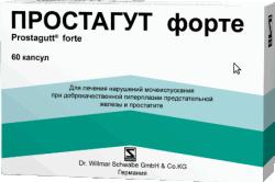 """Препарат """"Простагут Форте"""" для лечения аденомы простаты"""