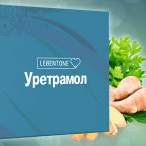 Отзывы специалистов о препарате Уретрамол для мужчин